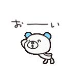 よわきな子ぐま2(個別スタンプ:40)