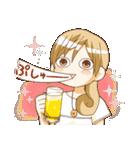 ワカコ酒(個別スタンプ:01)