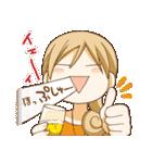 ワカコ酒(個別スタンプ:03)