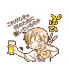 ワカコ酒(個別スタンプ:07)