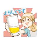 ワカコ酒(個別スタンプ:08)