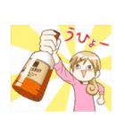 ワカコ酒(個別スタンプ:13)