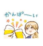 ワカコ酒(個別スタンプ:16)