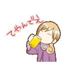 ワカコ酒(個別スタンプ:40)