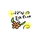 お花の妖精  ハナナン(個別スタンプ:3)