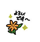 お花の妖精  ハナナン(個別スタンプ:4)
