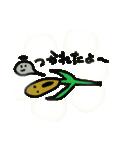 お花の妖精  ハナナン(個別スタンプ:6)