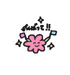 お花の妖精  ハナナン(個別スタンプ:7)