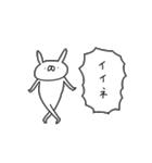 うさぎ帝国 〜きほん〜(個別スタンプ:07)