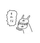 うさぎ帝国 〜きほん〜(個別スタンプ:08)