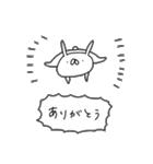 うさぎ帝国 〜きほん〜(個別スタンプ:09)