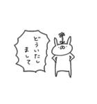 うさぎ帝国 〜きほん〜(個別スタンプ:10)