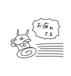 うさぎ帝国 〜きほん〜(個別スタンプ:13)