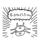 うさぎ帝国 〜きほん〜(個別スタンプ:14)