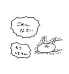 うさぎ帝国 〜きほん〜(個別スタンプ:15)