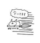 うさぎ帝国 〜きほん〜(個別スタンプ:19)