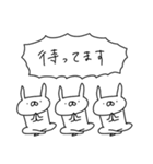 うさぎ帝国 〜きほん〜(個別スタンプ:20)