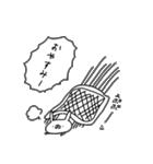 うさぎ帝国 〜きほん〜(個別スタンプ:26)