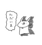 うさぎ帝国 〜きほん〜(個別スタンプ:30)