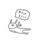 うさぎ帝国 〜きほん〜(個別スタンプ:31)