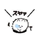 ゆる動く!白い毛玉のような犬 日常会話(個別スタンプ:02)
