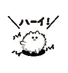 ゆる動く!白い毛玉のような犬 日常会話(個別スタンプ:05)