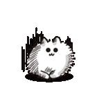 ゆる動く!白い毛玉のような犬 日常会話(個別スタンプ:07)