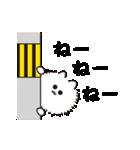 ゆる動く!白い毛玉のような犬 日常会話(個別スタンプ:08)