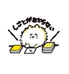 ゆる動く!白い毛玉のような犬 日常会話(個別スタンプ:09)