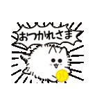 ゆる動く!白い毛玉のような犬 日常会話(個別スタンプ:10)