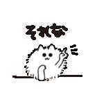 ゆる動く!白い毛玉のような犬 日常会話(個別スタンプ:11)