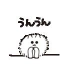 ゆる動く!白い毛玉のような犬 日常会話(個別スタンプ:12)
