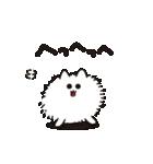 ゆる動く!白い毛玉のような犬 日常会話(個別スタンプ:14)