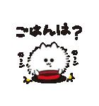 ゆる動く!白い毛玉のような犬 日常会話(個別スタンプ:16)