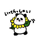 シュールで不思議な花パンダたち(個別スタンプ:02)