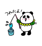 シュールで不思議な花パンダたち(個別スタンプ:03)