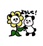 シュールで不思議な花パンダたち(個別スタンプ:04)