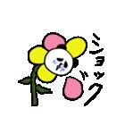 シュールで不思議な花パンダたち(個別スタンプ:05)