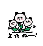 シュールで不思議な花パンダたち(個別スタンプ:06)