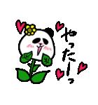 シュールで不思議な花パンダたち(個別スタンプ:07)