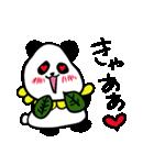 シュールで不思議な花パンダたち