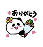 シュールで不思議な花パンダたち(個別スタンプ:09)