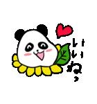 シュールで不思議な花パンダたち(個別スタンプ:10)
