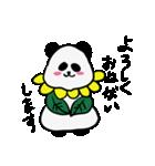シュールで不思議な花パンダたち(個別スタンプ:12)