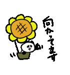 シュールで不思議な花パンダたち(個別スタンプ:15)
