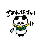 シュールで不思議な花パンダたち(個別スタンプ:16)