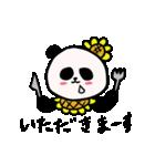 シュールで不思議な花パンダたち(個別スタンプ:17)