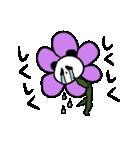 シュールで不思議な花パンダたち(個別スタンプ:18)