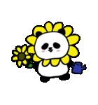 シュールで不思議な花パンダたち(個別スタンプ:19)