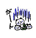 シュールで不思議な花パンダたち(個別スタンプ:20)